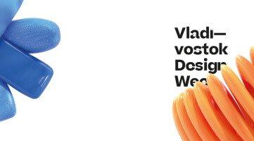 DOM APEX на фестивале дизайна, архитектуры и искусства Vladivostok Design Week