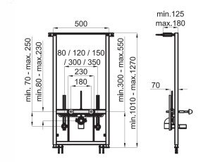 100104492 Noken Smart Line монтажная система д/биде 500 мм (1055 — 1340)